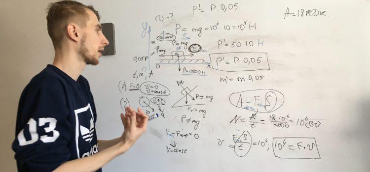 Алгоритм решения задач по физике ЕГЭ?